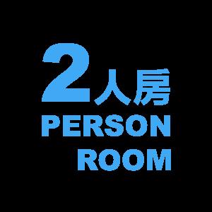 room_2_b