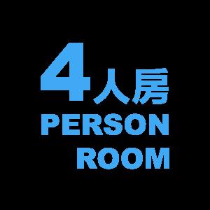 room_4_b