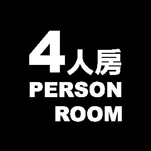 room_4_w