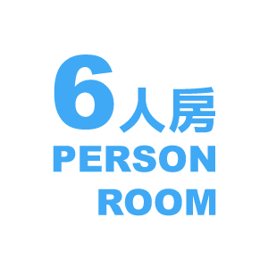 room_6_b